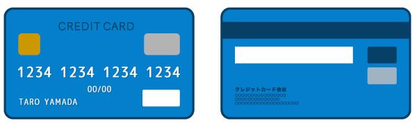 ビジネスカードのデザイン