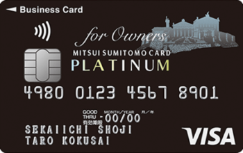 mitsui-for-owners-platinum-card