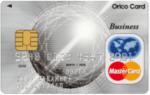 オリコ ビジネスカード