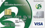 SBS Executive Business Card