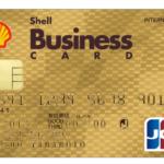 シェルビジネスJCBビジネスゴールドカード
